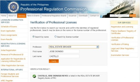 PRC Verification of Professional Licenses page