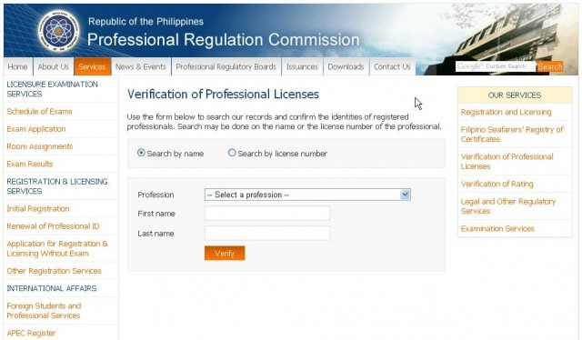 "Step 1 - Visit the ""Verification of Professional Licenses"" page at PRC's website: http://www.prc.gov.ph/services/default.aspx?id=16"