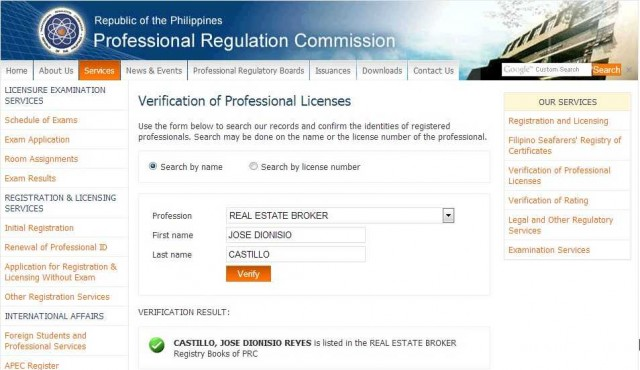 Real estate license verified successfully!